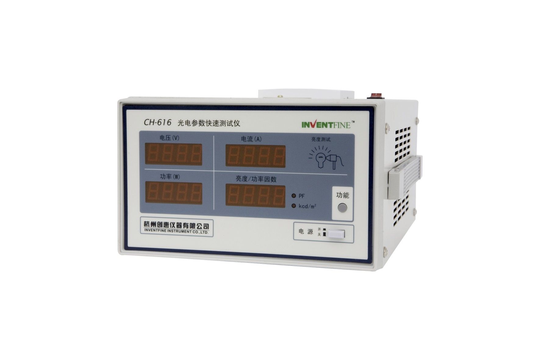 LED Fast Tester Of Photo-electric